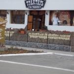 Фасад ресторана Трактиръ на Тищенко